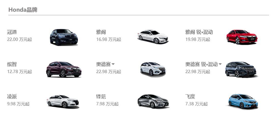 名字起得好,广本全新中级 SUV 皓影 BREEZE 终于来了!