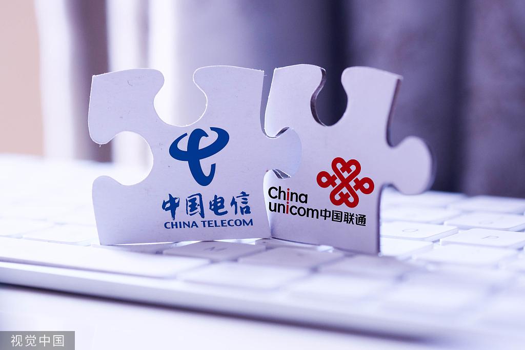中国联通:将与电信在全国合作共建一张5G接入网络