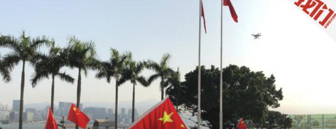 新京报:香港繁荣稳定离不开社会福利优化改善