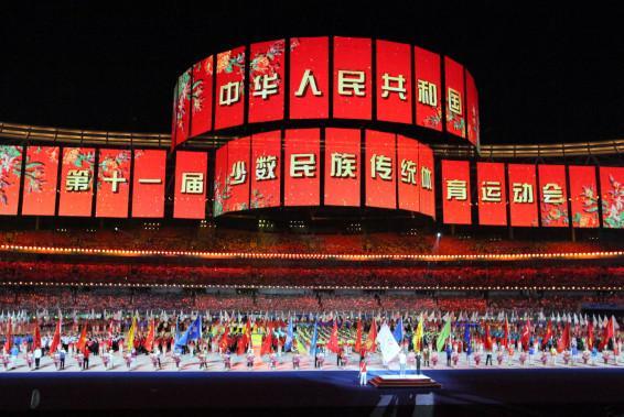 """全国民运会开幕式,广东""""南狮""""亮绝活演绎南粤风采"""