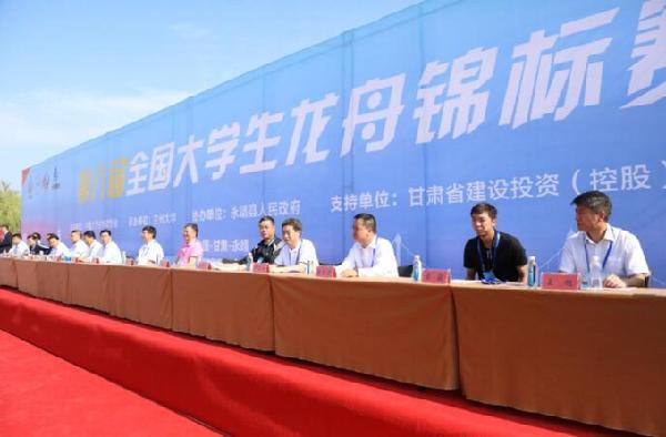 第八届全国大学生龙舟锦标赛在甘肃举行 百名高校学子黄河竞技
