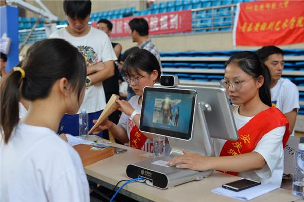 安庆师大6000余名新生通过智慧迎新系统报到入学