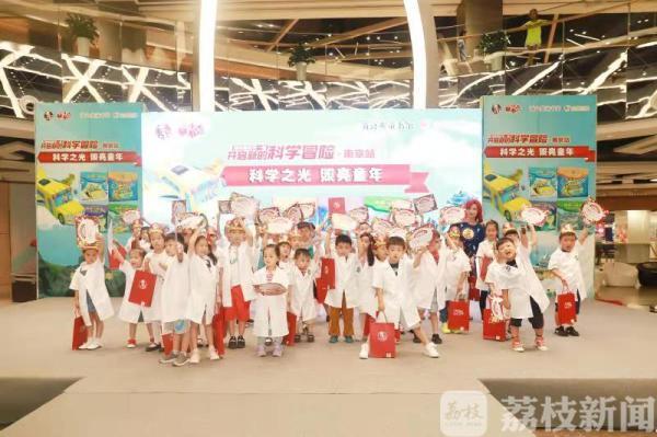 风靡世界的儿童读物《神奇校车》来宁 带着孩子开启新的科学冒险