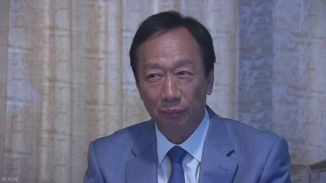 郭台铭上周方才拜访日本(NHK视频截图)