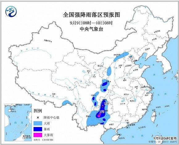 中央气象台发布暴雨蓝色预警:贵州北部和西南部局地有大暴雨