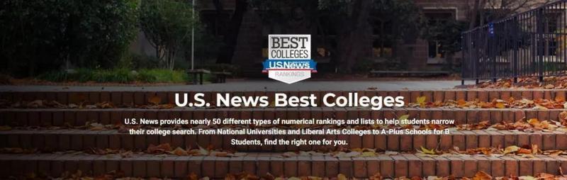 重磅 | 2020USNews美国大学排名出炉!你的梦校排第几?