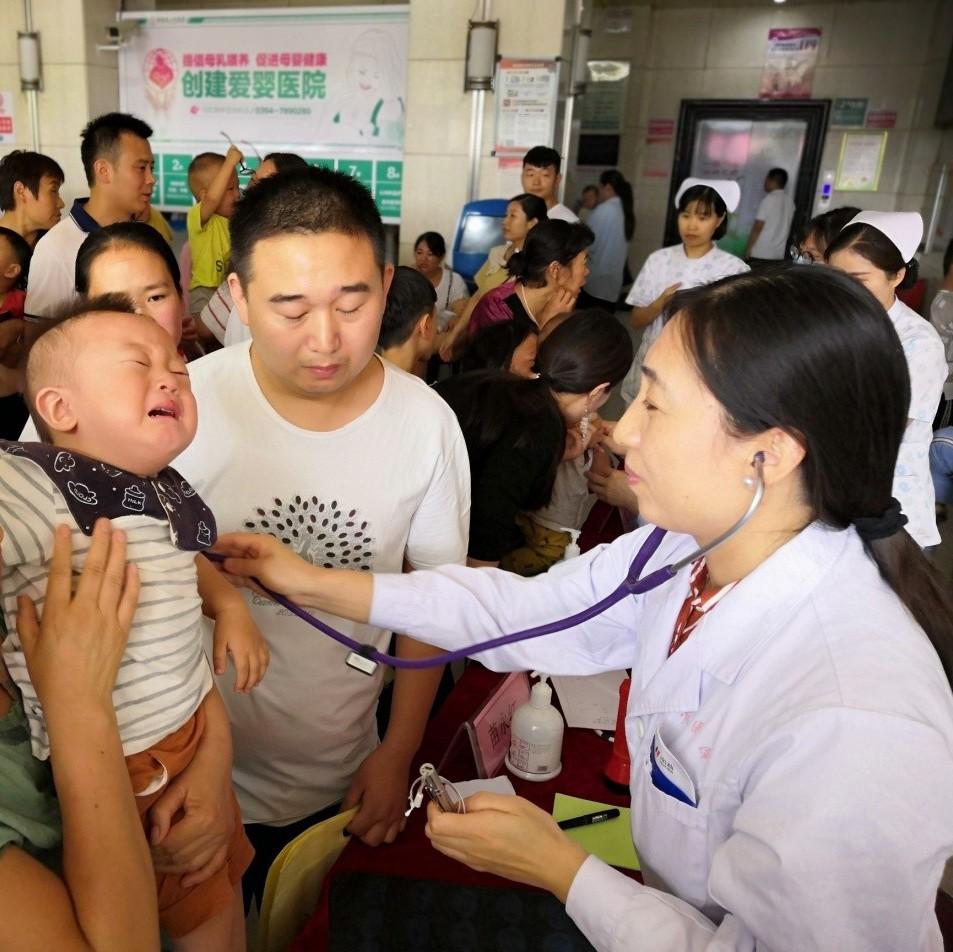 提高基层儿科常见病诊疗水平——河南省医学会儿科学分会走进郸城