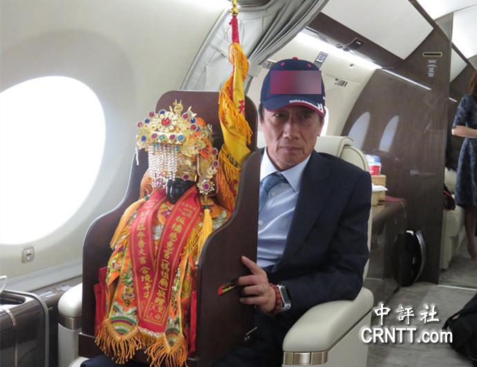 郭台铭取他恭迎的妈祖、闭公神像一同拆乘专机前去好国 图自中评社