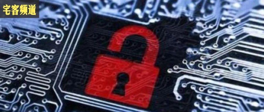 ARM和Intel处理器被曝安全漏洞,黑客可突破安全区域跑恶意程序