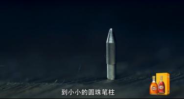 笔尖下的中国工夫——中国圆珠笔的创芯之路