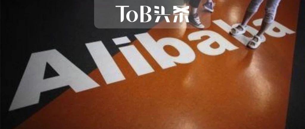ToB周报|阿里区块链专利数量全球第一;旷视回应课堂行为分析事件