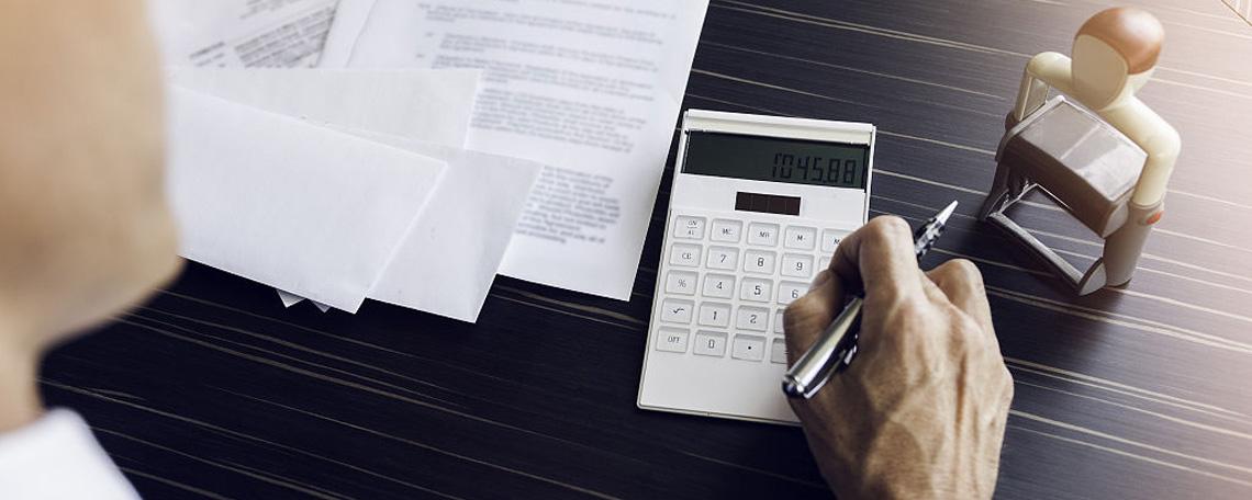 房产税怎么算家庭人口