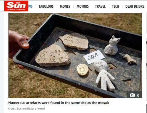 外媒:古罗马千年珍品出土 疑刻简体汉字