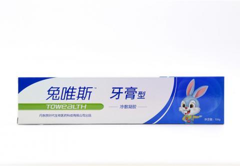 功能型牙膏品牌十大排名:牙膏选择正确,才能刷出口腔健康