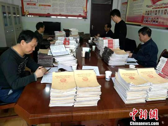 http://www.zgqhl.cn/wenhuayichan/21307.html