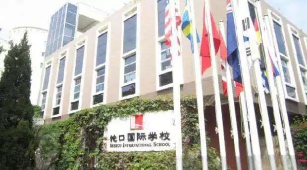 USNews2020全美大学排名发布 深圳优质美式国际学校提前了解