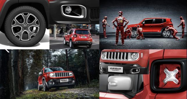 """最便宜的Jeep 再降价, 1.3T四缸,你的""""Jeep""""心被唤醒了吗"""