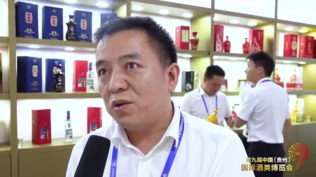 绵竹市酒业产业发展促进会会长黄波:酒博会塑造民族酒影响力
