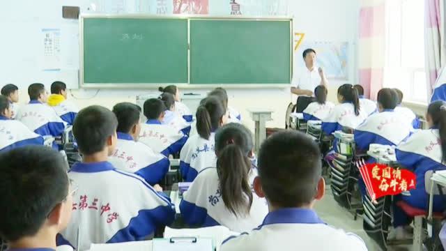 河北省教书育人楷模——边志军:扎根农村教育 一路执着前行