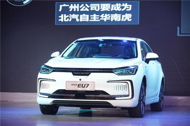 北京汽车首款纯电智轿EU7全面量产 续航451km 预计下月上市