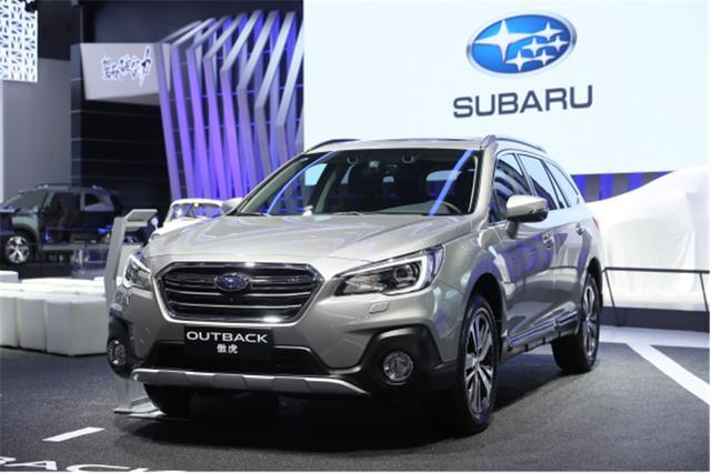 斯巴鲁VIZIV ADRENALINE CONCEPT概念车中国首秀