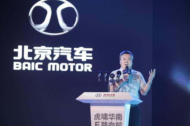 "EU7挂BEIJING标量产,徐和谊点赞北京汽车""双轮驱动""结晶"