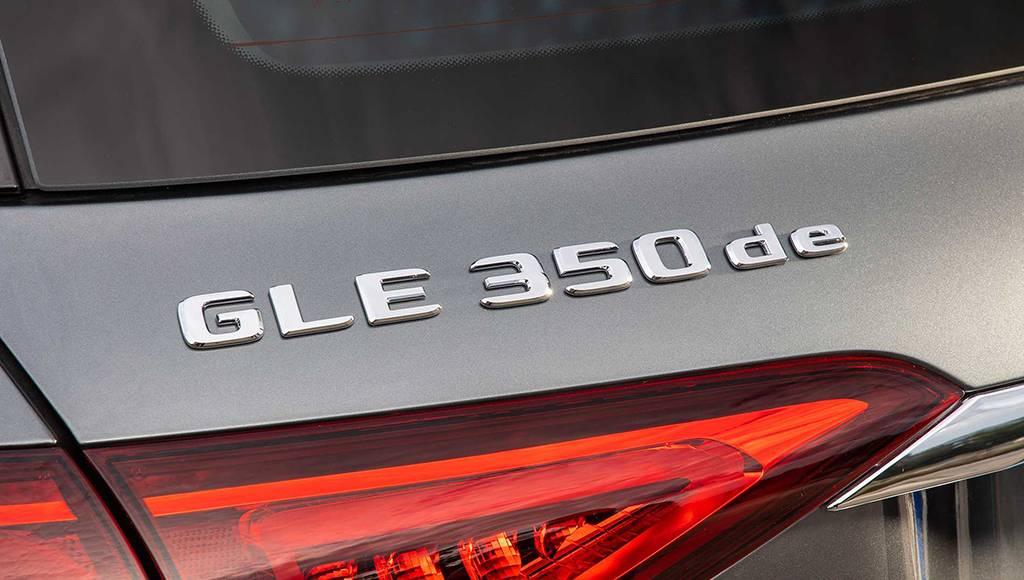 奔驰GLE插电式混动版车型,GLE 350de官图将于法兰克福车展亮相