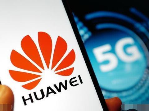 华为真的不收国产手机专利费吗?如果收了,其他手机会不会涨价?