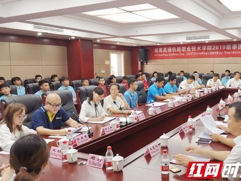 湖南高铁职院第二批泰国留学生入学