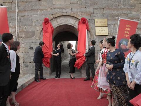 东西方文化交流中心暨国际汉语交流实践基地在晋城正式挂牌