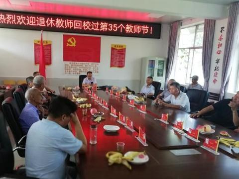 浠水绿杨中学接退休老教师回母校过教师节