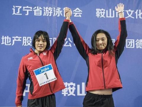 给力!00后游泳新秀力压张雨霏闪耀全锦赛,夺得200米蝶泳金牌