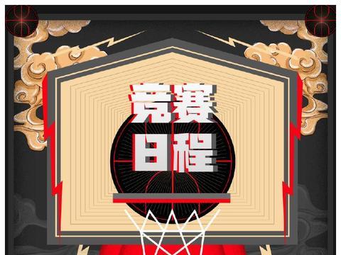 CBA官宣季前赛赛程:北京男篮提前德比,冤家相遇广东再遇新疆!