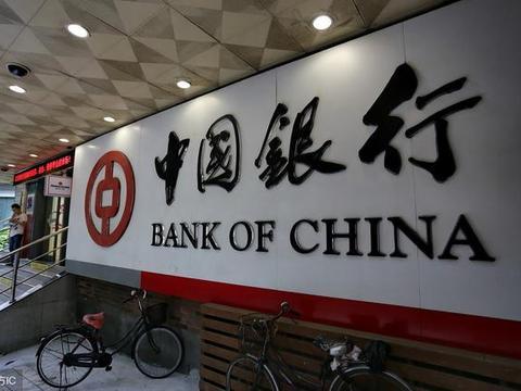 中国银行电子承兑汇票如何接收,其实很简单,新手必读