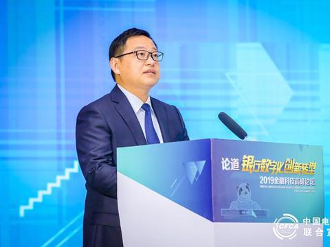 罗峰:打造首个金融科技众创空间 提升西部金融中心创新力