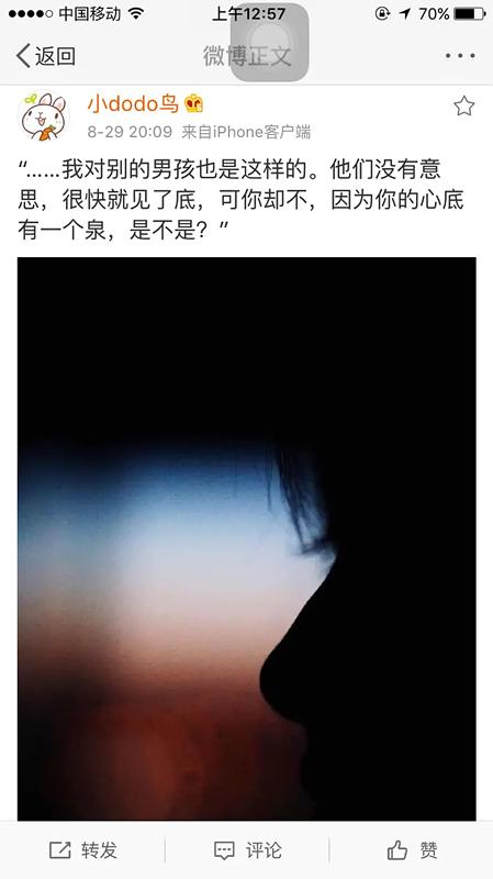 王思聪最美前女友恋上池子?网友扒出恋爱细节,2年前曾公开示爱