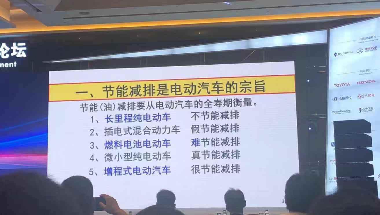 """乘联会:国五清库透支效应8月犹存,""""金九银十""""依然可期"""