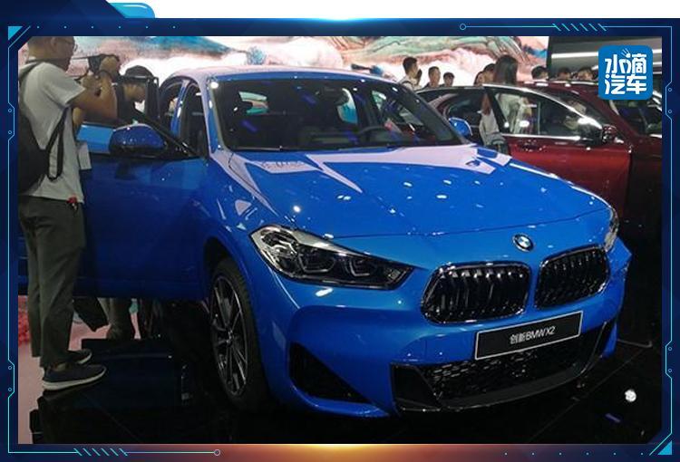 华晨宝马X2亮相成都车展!为年轻人打造的跨界SUV!