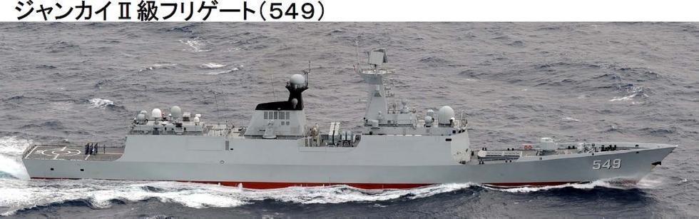 人狠话不多:这国电子干扰054A,舰长直接开火控雷达照射敌舰