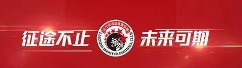 「U19青超联赛」辽宁沈阳宏运队3比1青岛中能