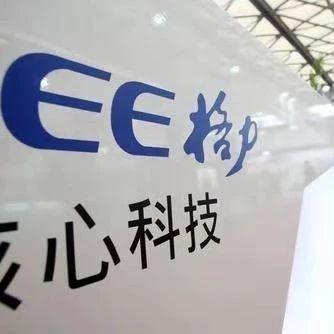 珠海明骏完成私募备案 两财团格力股权争夺又进一步