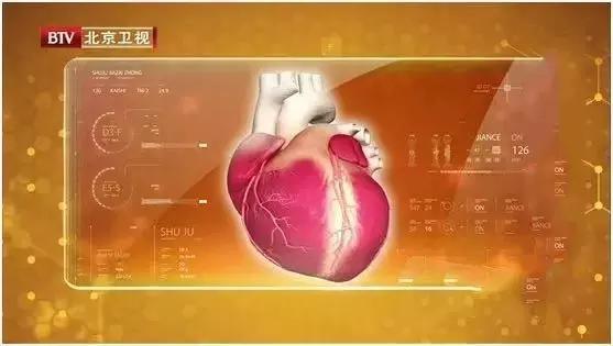 心脏不好只养心?通血管、健脾胃、润肺脏,一个都不能少!