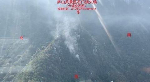 AC313直升机快速处置庐山石门涧森林火灾