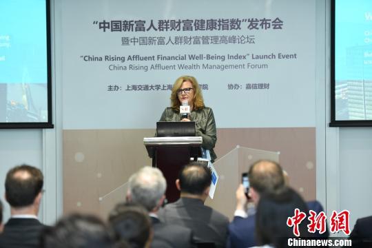 嘉信理财国际业务副总裁Lisa Hunt女士分享调研发现。供图