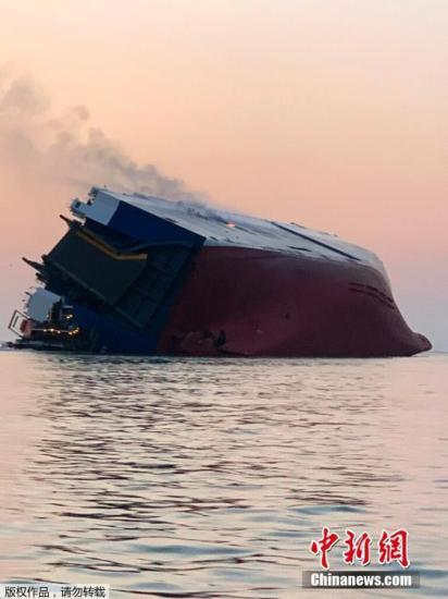 本地工夫9月8日,好国佐治亚州圣西受斯湾一艘货轮颠覆。据好国海岸保镳队动静,船上共载有24人,包罗23名海员战1名飞翔员。