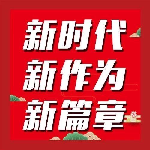 准东五彩湾北二电厂投运,中国能建西北院让戈壁升起电力明珠!