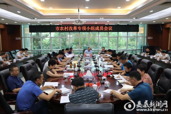 华学健:确保完成全年农村改革和发展目标任务