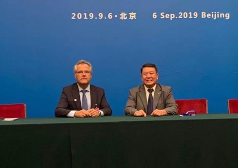 北汽集团与恩智浦签署战略合作
