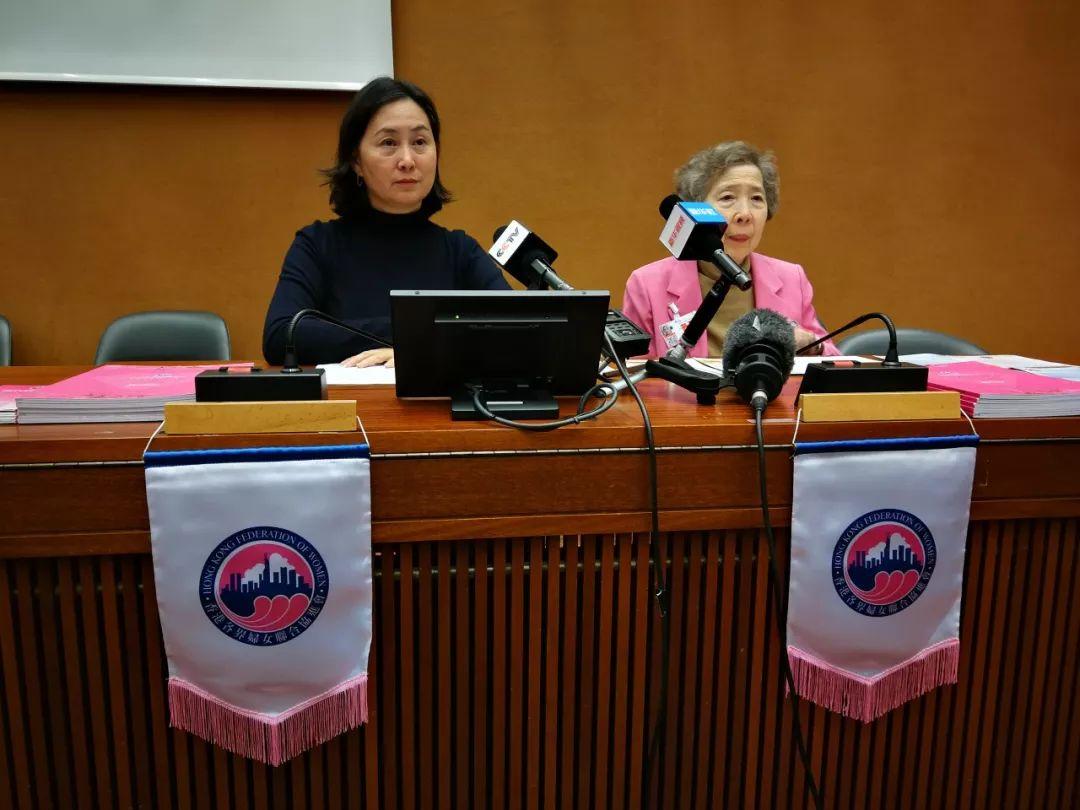 何超琼:暴力事件影响香港安全让消费萎缩70%