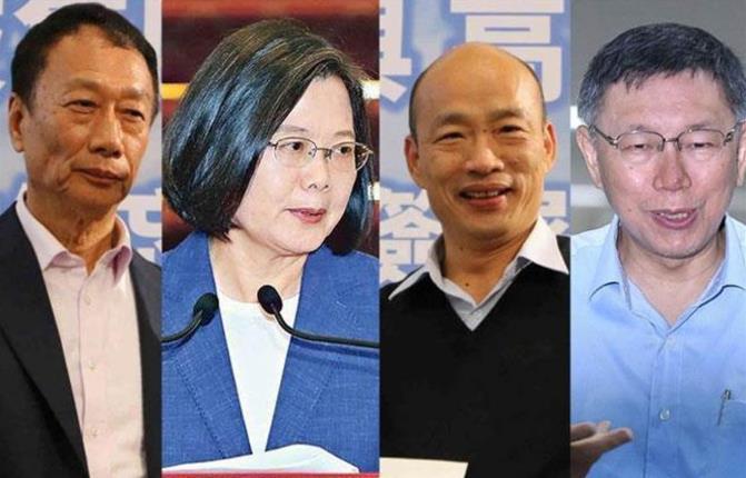台湾2020三组选择两种前途 苦乐由选民自己决定